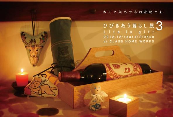 hibikura_o1.jpg